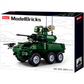 Model Bricks Army - 6x6 Wheeled Infantry Combat Vehicle