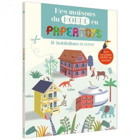 PAPERTOYS - LES MAISONS DU MONDE EN PAPERTOYS